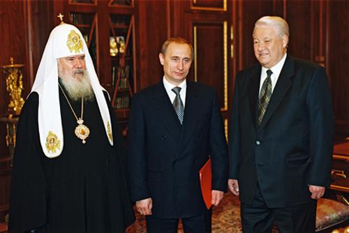 Patriarch Aleksey II, Vladimir Putin and Boris Yeltsin