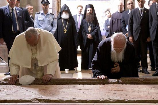 Франциск I и Константинопольской патриарх Варфоломей