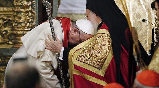 Франциск I и патриарх Варфоломей. Архив