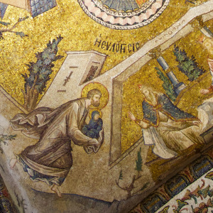 Blessing by the Priests (Chora Church, 14th c, Istanbul)