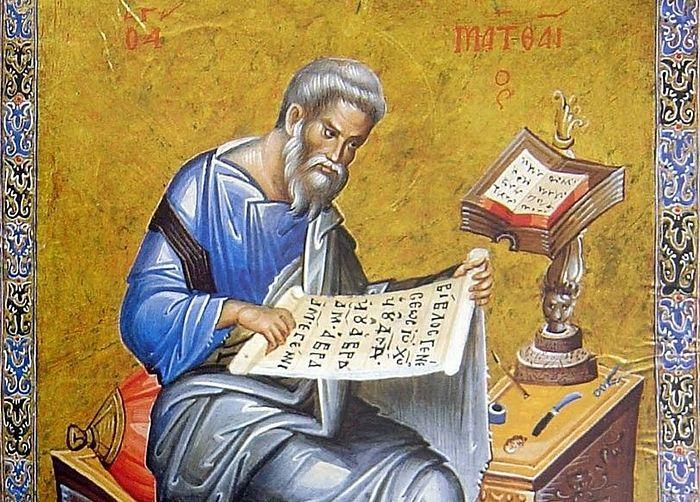 Евангелист Матфей. Средневековая миниатюра