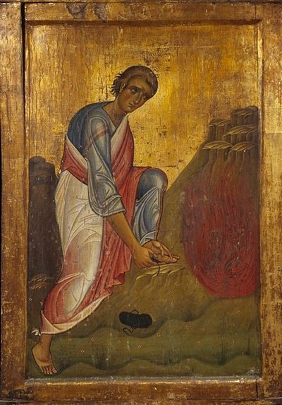 Moses approached the divine fire of the Burning Bush with the footsteps of his mind bare, completely free from any human trains of thought, wrote Saint Maximos the Confessor.