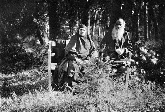 Лев Толстой с сестрой