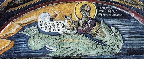 Пророк Јона
