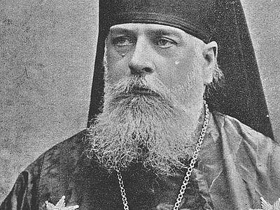 «Пример веры, стойкости и стояния за Православие до смерти»