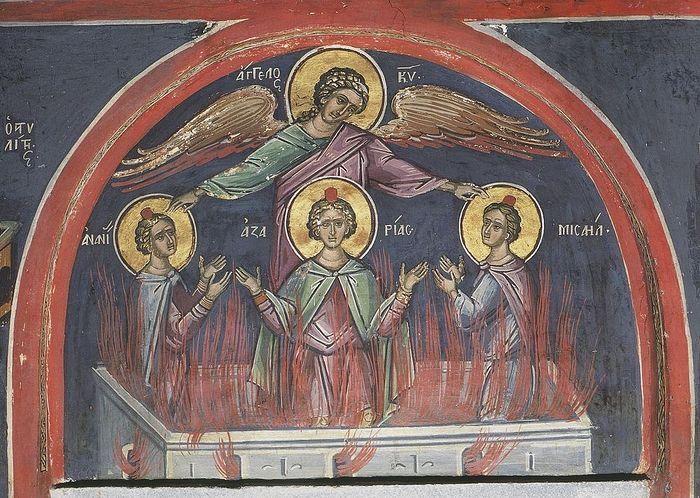 Ангел хранит отроков еврейских в печи огненной