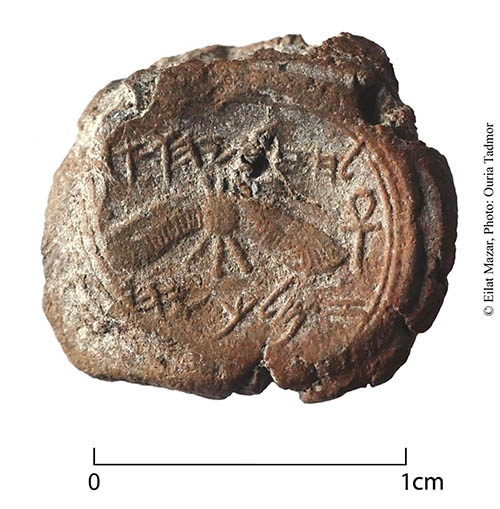 HEZEKIAH IN THE BIBLE. The royal seal of Hezekiah, king of Judah, was discovered in the Ophel excavations under the direction of archaeologist Eilat Mazar. Photo: Courtesy of Dr. Eilat Mazar; photo by Ouria Tadmor.