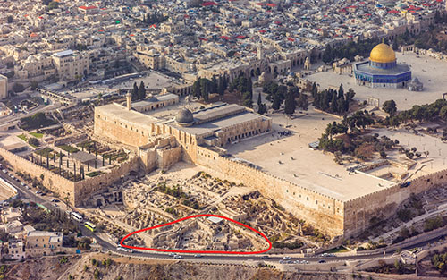 The Ophel excavation area at the foot of the southern wall of the Temple Mount in Jerusalem. Photo: Andrew Shiva.