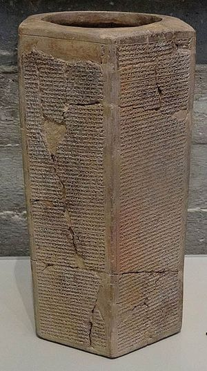 The Sennacherib Prism on display in the Israel Museum in Jerusalem. Photo: Hanay's image is licensed under CC BY-SA 3.0/ Wikimedia Commons.