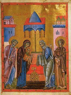 Сретение Господне. Армянская средневековая миниатюра