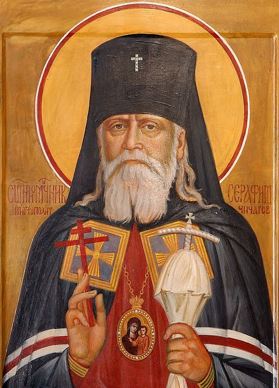 Holy Hieromartyr Seraphim (Chichagov) of Petrograd