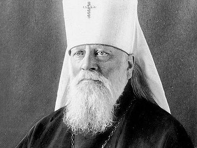 Пример вере, постојаности и одбране Православља до смрти