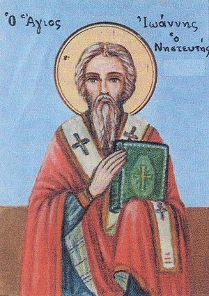 Святитель Иоанн Постник, Патриарх Константинопольский