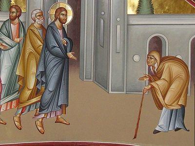 Прижизненное воскресение