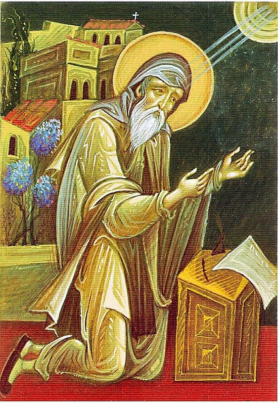 St. Symeon the New Theologian approaching God in prayer