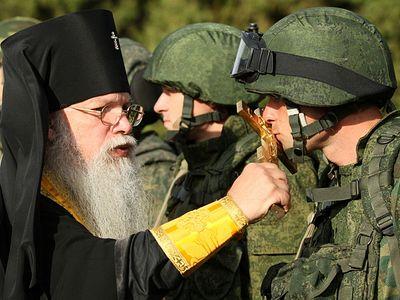Библейские законы о войне
