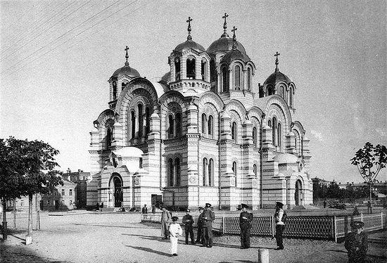 Владимирский собор нач. ХХ века