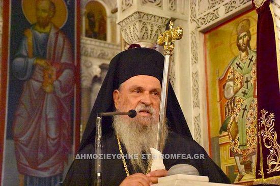 http://www.pravoslavie.ru/sas/image/102237/223788.p.jpg?mtime=1450292451