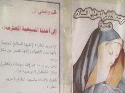Ирак: в Багдаде появились плакаты, которые призывают христианок покрывать голову