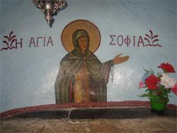 Гробница святой Софии - матери св. Саввы