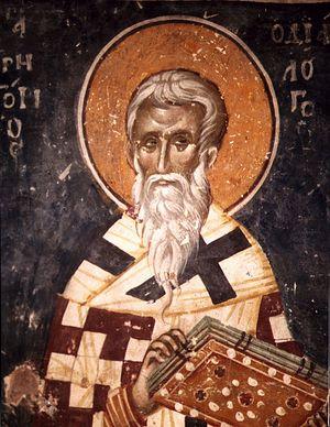 Святитель Григорий Двоеслов. Фреска