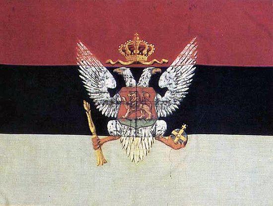 Дворцовый флаг Черногории. XIX век.