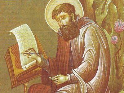 Лекция 05. Святитель Гришук Палама равно споры по части Богопознании