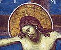 «Бог у души» није Спаситељ