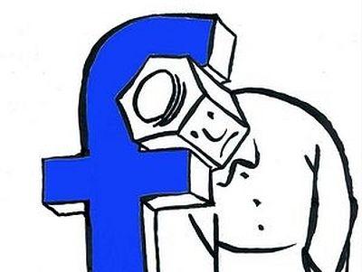 «Фейсбук» требует смирения