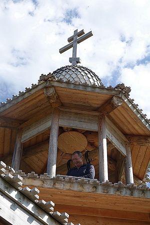 Часовня во имя святой Анны, матери Пресвятой Богородицы. Северная Каролина