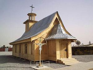 Афганистан. Православная церковь