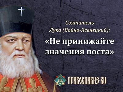 Основание всякого духовного делания