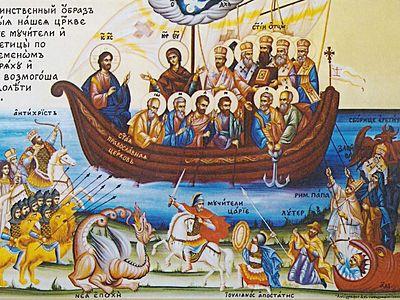 История одного раскола. Православие и Католицизм