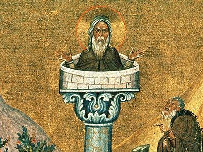 Житие преподобного отца нашего Даниила Столпника