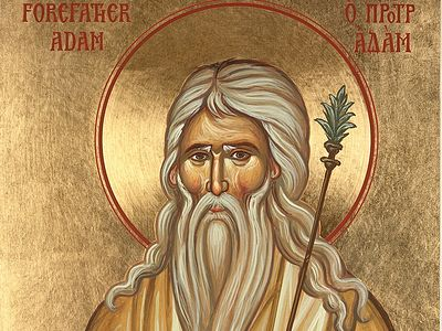 The Table is Laden: A Homily on the Sunday of the Holy Forefathers