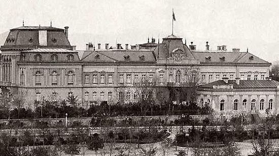 The Royal Palace in Sofia (photo from the beginning of the 20th century) is where Bulgaria's first public celebration of Christmas with a Christmas tree took place in 1889. Photo: Bulgarian National Radio