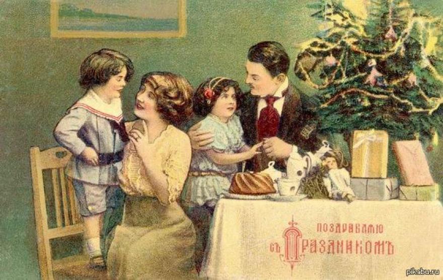 Открытки с рождеством христовым дореволюционные 2
