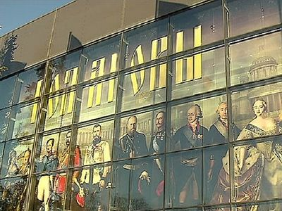 New Permanent Exhibit Dedicated to Romanov and Rurik Dynasties Opens in Moscow