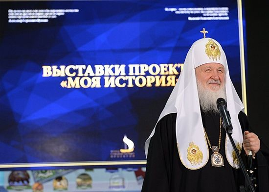 His Holiness Patriarch Kirill of Moscow and All Russia at the official opening ceremony held on 29 December, 2015