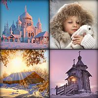 Зимняя Русь