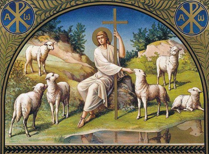 Пастырь Добрый