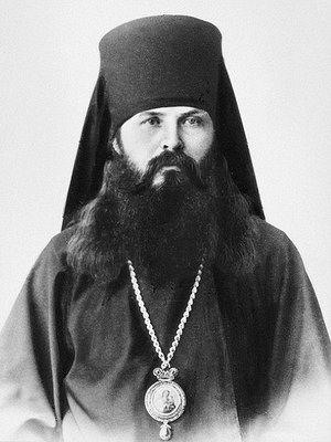 Епископ Иннокентий (Фигуровский, 1863 - 1931) Пекинский и Китайский
