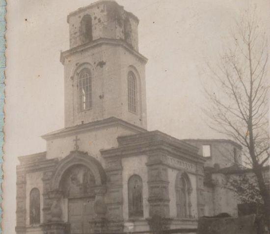 Храм после войны, 1947 год