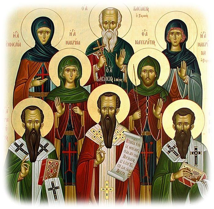 Святитель Василий Великий и его святые родные