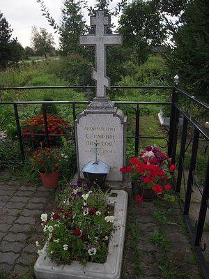 На могиле о. Серафима (Шустова)