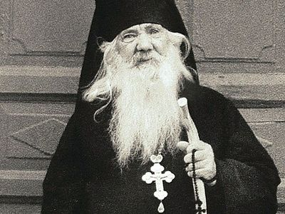 О старце Павле (Груздеве)