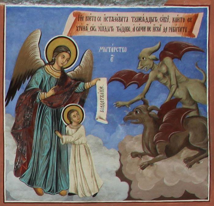 Мытарство 5-е, лености. Фрески Рыльского монастыря, Болгария. Фрагмент