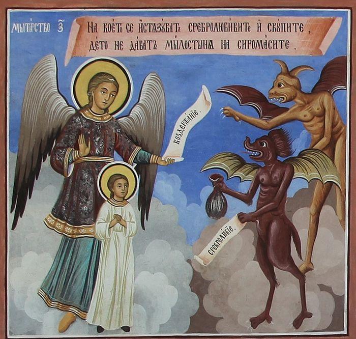 Мытарство 7-е, сребролюбия и скупости. Фрески Рыльского монастыря, Болгария