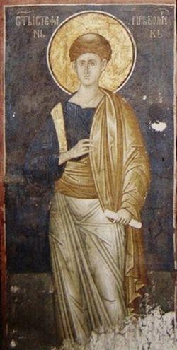 Archdeacon Stephen, fresco, Church of Christ the Pantocrator, Decani, Serbia (Kosovo), c. 1350.