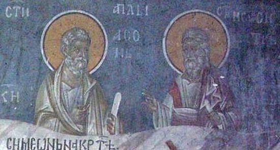 Apostles Jason and Sosipater. Fresco of the church of the Annunciation, Gracanica, Kosovo, Serbia, c. 1318.